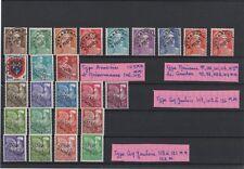 1922-1960 - Timbres préoblitérés neufs et neufs avec charnière  (06-044.17)