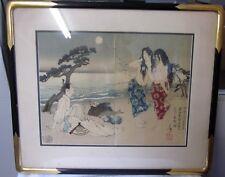 TSUKIOKA YOSHITOSHI JAPANESE WOODBLOCK ARIWARA YUKIHARA MURASAME MATSUKAZE AWABI
