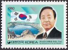 Korea - SC 1692  Inauguration of the 14th President 1993