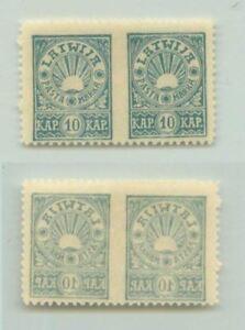 Latvia 🇱🇻 1919 SC 56 mint missing perf pair . f2967