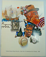 1982 Mint Set Commemorative USPS Souvenir Yearbook Album with Stamps Free Ship