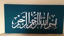 ISLAMIC CANVAS Calligraphy Art HandPainted Arabic Wall Home Decor 80x30cm- TEAL