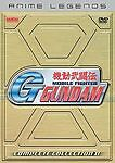 G-Gundam: Mobile Fighter - Complete Collection II 2 (DVD, Region 1)