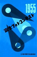1955 MID CENTURY GRAPHIC DESIGN EXHIBITION JAPANESE POSTER A3 REPRINT