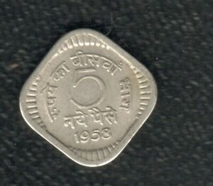 INDIA 5 PAISE 1958