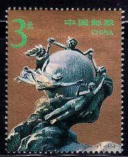 SELLOS CHINA 1994 120 AÑOS UPU PROCEDENTE HB 67 1v