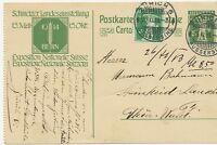 """SCHWEIZ """"ZÜRICH 6 / AUSSERSIHL"""" grosser K2 5 C Tellknabe Sonder-GA-Postkarte"""