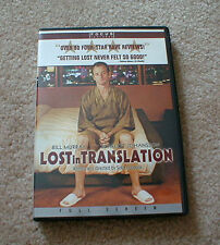 """Lost in Translation"" Movie starring Bill Murray & Scarlett Johansson on Dvd"