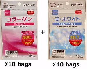 DAISO Supplement Collagen & Whitening Made in Japan 20 bags set