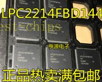 10pcs LPC2214FBD144/01 LPC2214FBD144 QFP144   #K1995