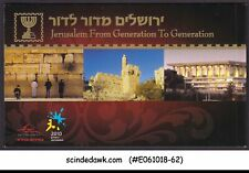 ISRAEL - 2010 JERUSALEM FROM GENERATION TO GENERATION - STAMBOOKLET