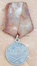 Medaglia CCCP URSS PER MERITI IN GUERRA  Medal for merit at war