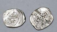 SULEIMAN Of MAROKKO DIRHAM SILVER COIN HADRAT FAS / FES MINT 1216H & 1213H RARE