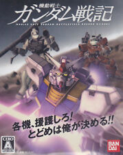 [FROM JAPAN][PS3] Mobile Suit GUNDAM Battlefield record U.C.0081 [Japanese]