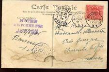 Channel Islands JERSEY 1906 PPC fine MOBILE BOX octagonal Granville cancel