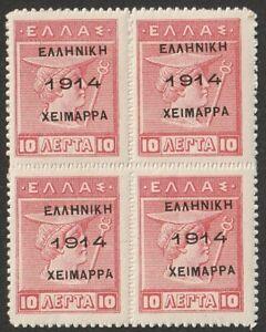 Greece North Epirus Chimarra 1914 10 lepton MNH ** BLOCK OF 4