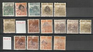 Indonesia Interim Sumatra ORI on Japanese stamps selection vf MINT