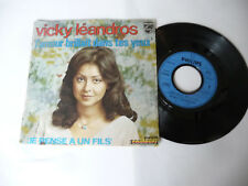 """VICKY LEANDROS""""L'AMOUR BRILLAIT DANS TES YEUX-DISCO 45 GIRI PHILIPS Fr 1973"""""""