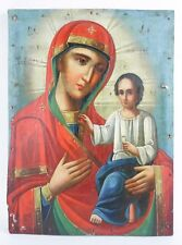 Antique Icon Mother God Tikhvin Tikhvinskaya Orthodox Russia Empire Oil 295x217