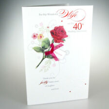 For My Wonderful Wife on Our 40th Wedding Anniversary. Beautiful Ruby Anniv Card