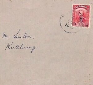 SARAWAK Cover Local Kuching 1947 CROWN COLONY 8c Overprint KGVI {samwells}BN311