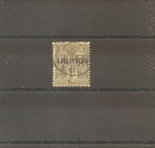 TIMBRE LEVANT FRANKREICH KOLONIE 1885 N°3 OBLITERE USED