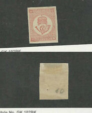 Hungary, Postage Stamp, #P2 Mint Hinged, 1872