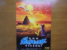 POKEMON KimiNiKimeta MOVIE FLYER Mini Poster Chirashi Japan 29-3-1