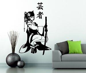Traditional Geisha Japanese Katana Swords Anime Wall Art Stickers Decals Vinyl