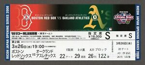 2008 JAPAN OPENING SERIES TOKYO DOME Red Sox A's 3/26 Full Ticket MAN-RAM HR#491