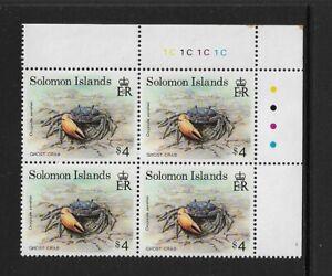1993 SOLOMON ISLANDS - Ghost Crab - Corner Block With Traffic Lights - MNH.