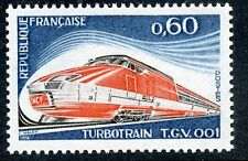 STAMP / TIMBRE FRANCE NEUF LUXE N° 1802 ** TURBOTRAIN