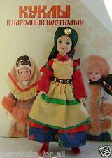 Porcelain doll handmade in national costume - Irkutsk Russia   № 53