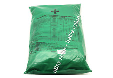 UKRAINIAN RATION, MRE, ARMY, EMERGENCY, MEAL READY TO EAT, STALKER, MILITARY