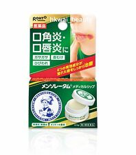 Rohto Mentholatum Medical Lip b Cream 8.5g Made in japan