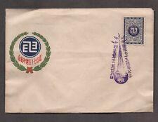 China Republic Scott #1153, 75th anniversary Chinese telegraph services