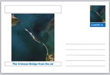 """Landmarks - souvenir postcard (glossy 6""""x4""""card) - The Crimean Bridge from air"""