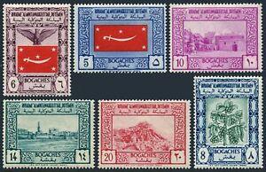 Yemen 71-76,hinged.Mi 125-130. Flag, Eagle, Coffee, Mosque, City, Citadel, 1951.