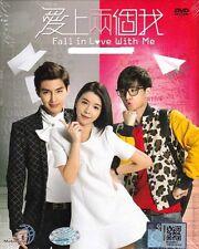 Fall In Love  With Me/ Ai Shang Liang Ke Wo Taiwan Drama DVD - with English Sub