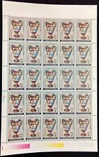Romania 1992 APollo Art Gallery 90L On 5L MNH Complete Sheet Cat £80+ #V5753