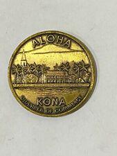 1972 ALOHA KONA MEDALLION MEDAL HAWAIIAN COIN
