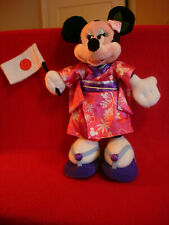 "Disney World Japan 12"" Minnie Mouse Kimono Costume Bean Bag Plush - No tush tag"