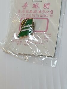 CATHAY PACIFIC AIRWAYS TAIL LOGO LAPEL PIN.