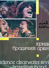 CREEDENCE  CLEARWATER REVIVAL   TRAVELING BAND   URSS LP
