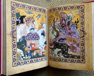 Masterpieces of Persian Painting. شاهکارهای نگارگری ایران