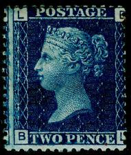 SG47, 2d dp blue plate 15, M MINT. Cat £525. BL