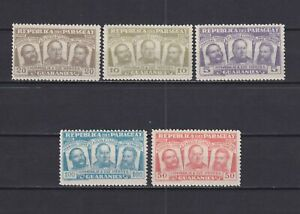 PARAGUAY 1954, Mi# 716-720, Personalities, Part Set (only airmail), CV €23, MH