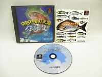PS1 UKI UKI TSURI TENGOKU Ningyo Densetsu with SPINE CARD * Playstation Japan p1