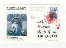 China JP9 postcard 1986 2500th Anniversary Suzhou city used