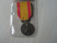 medaille   fed musical marne aisne et meuse en argent (ref 6000)